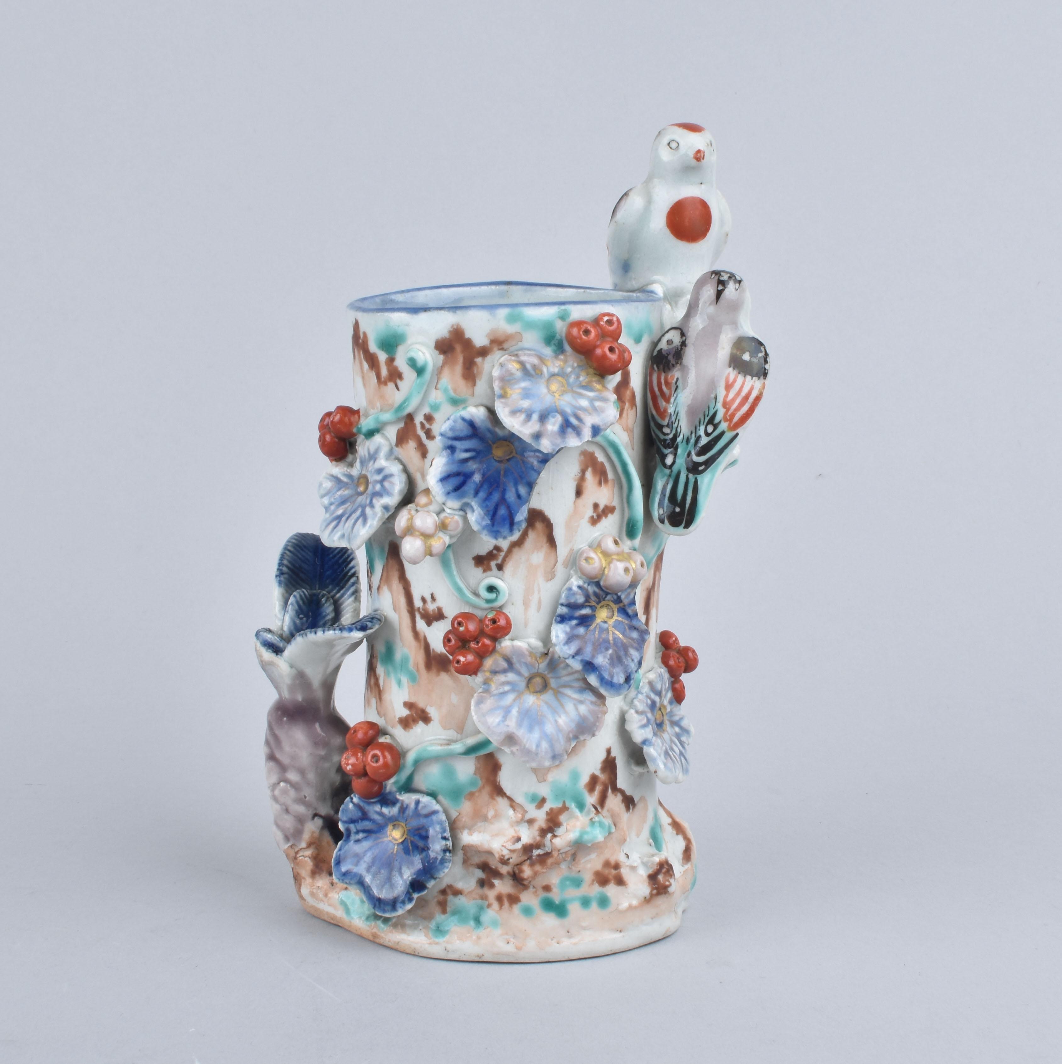 Porcelaine XVIIe siècle, probablement période Empo / Tenwa (1673/1683), Japon